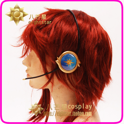 taobao agent 【Eight-pointed star】Idol Fantasy Festival Glorious Star Knights Starlight Festival Headphones Cosplay Props
