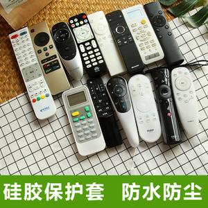 TV điều hòa không khí điều khiển từ xa set Hisense Haier TCL Huawei điều khiển từ xa bìa bảo vệ bìa silicone tay áo bụi che