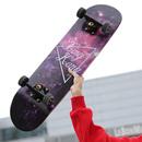 专业枫木四轮入门级双翘刷街滑板青少年成人滑板车初学者公路代步