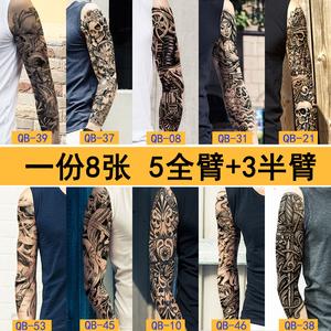Cánh tay hoa dán hình xăm chống thấm nam giới và phụ nữ kéo dài 3d vô hình mô phỏng dán hình xăm đầy đủ cánh tay xăm dán body painting