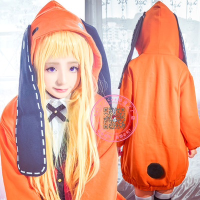 taobao agent Full-size spot gambling abyss Huangquan Yueruna cosplay suit jacket can be bought alone(Send socks)