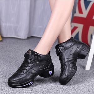 Mùa thu và mùa đông hiện đại giày khiêu vũ da tăng mềm dưới vuông giày khiêu vũ nữ jazz giày khiêu vũ thể dục dụng cụ thể dục nhịp điệu giày khiêu vũ