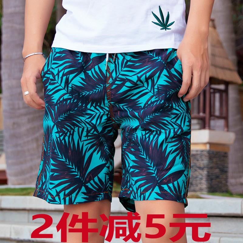 New leaf in bãi biển quần của nam giới quần short khô nhanh với lót năm quần bãi biển bên bờ biển loose bơi thân