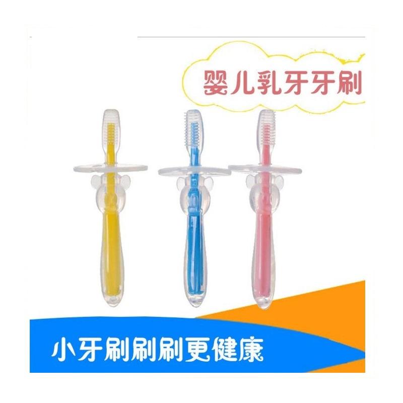 Trẻ em răng gel không thấm nước 56 chuối bé bé bàn chải răng sữa bàn chải đánh răng mol kem đánh răng bé bàn chải ngón tay