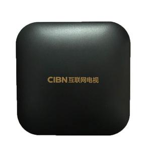 Đầu phát mạng HD Hộp set-top wifi không dây wifi nhà thông minh TV thu ăng ten kép