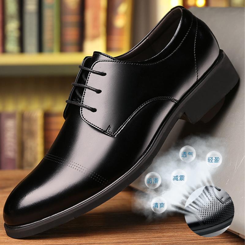 皮鞋男士单鞋春秋真皮正装尖头商务休闲大码男内增高黑色皮鞋潮