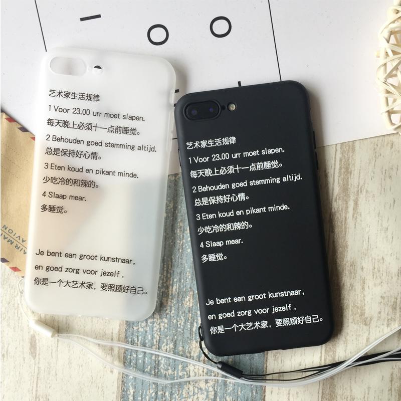 何穗同款iphone7手机壳-优惠后3元包邮