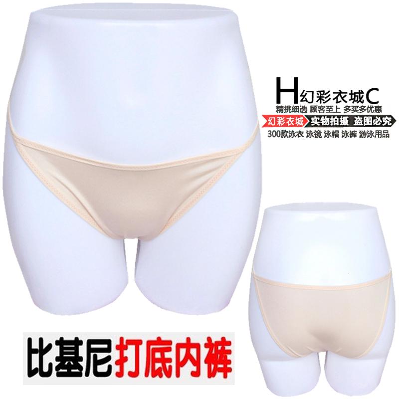 Áo tắm mặc bikini chống phát sáng nhảy thong vô hình xà cạp quần lót tam giác vệ sinh quần an toàn quần