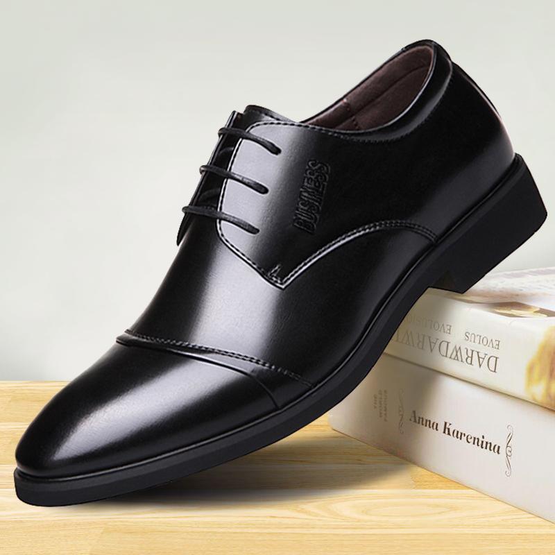 男鞋春秋季商务正装皮鞋牛皮办公室尖头系带男士工作大码休闲皮鞋