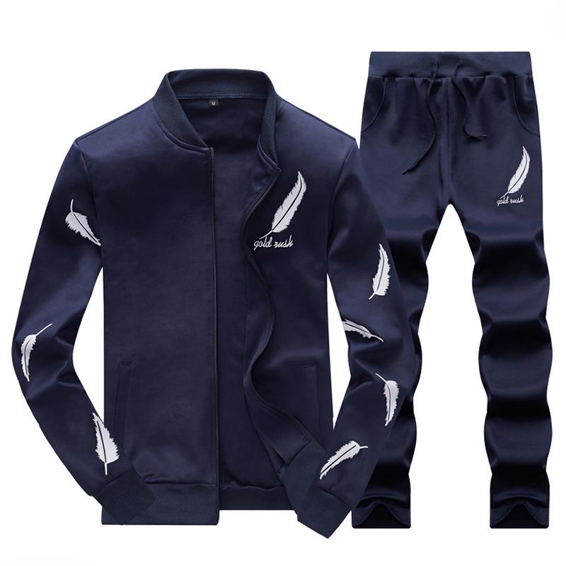 春季休闲运动卫衣套装-给呗网