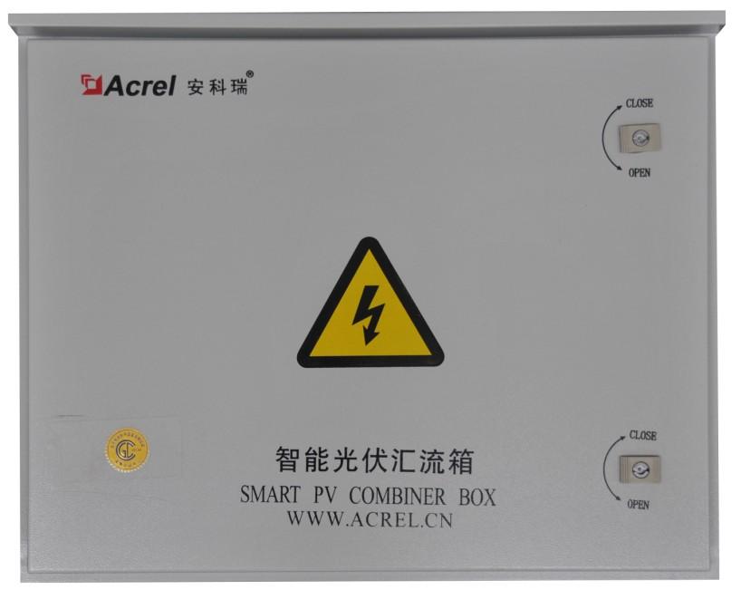 安科瑞工厂直销APV-M12智能光伏汇流箱 12路DC0-20V光伏汇流检测