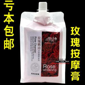 Chính hãng Tăng Huyền Thoại Tăng Tinh Dầu Kem Massage 1000 gam Giữ Ẩm Beauty Salon Đặc Biệt Facial Massage Cơ Thể Kem