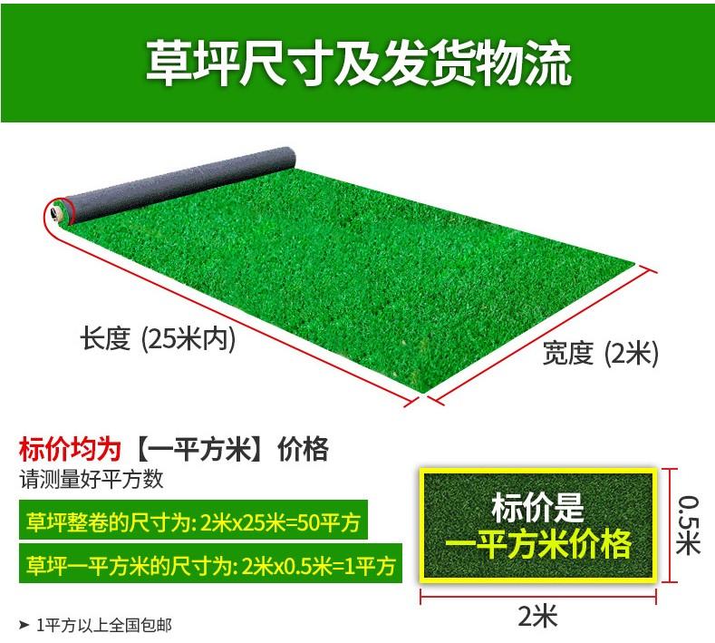 塑料铺地绿色球场地毯垫胶水铺装足球场田园房顶人造草坪花园材料