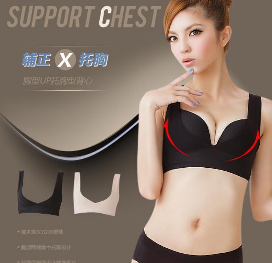 Của nhật bản chính hãng loại điều chỉnh siêu mỏng cleavage quần áo thoáng khí mỏng ống top UP cup cup ngực ngực nhỏ ngực đồ lót