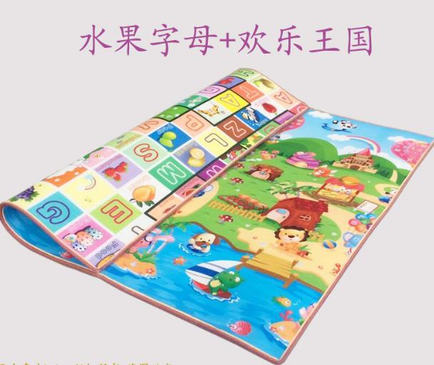 Mat thảm không vị thể dục bé bò mat phòng khách trẻ sơ sinh lớn bé Hàn Quốc toddler không độc hại gia đình