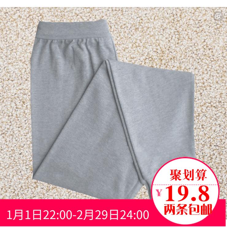 Người đàn ông trung niên bông mùa thu quần để tăng thanh niên mỏng đáy quần ấm áp quần mảnh duy nhất phần mỏng mùa thu và mùa đông