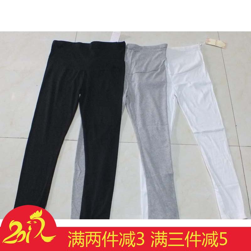Phụ nữ mang thai xà cạp knit cotton stretch phụ nữ mang thai đáy chín quần thai sản mặc quần phụ nữ mang thai quần dạ dày lift quần