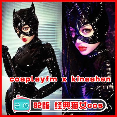 taobao agent Halloween Batman Returns Catwoman COS 92 Edition Michelle Black Catwoman PU Leather Leotard One-Piece Suit