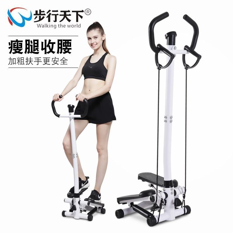 Kháng chiến ông già rút dây tập thể dục kéo dây tập đi bộ bước đi bộ máy tập thể dục lên xuống bàn đạp điện - Stepper / thiết bị tập thể dục vừa và nhỏ