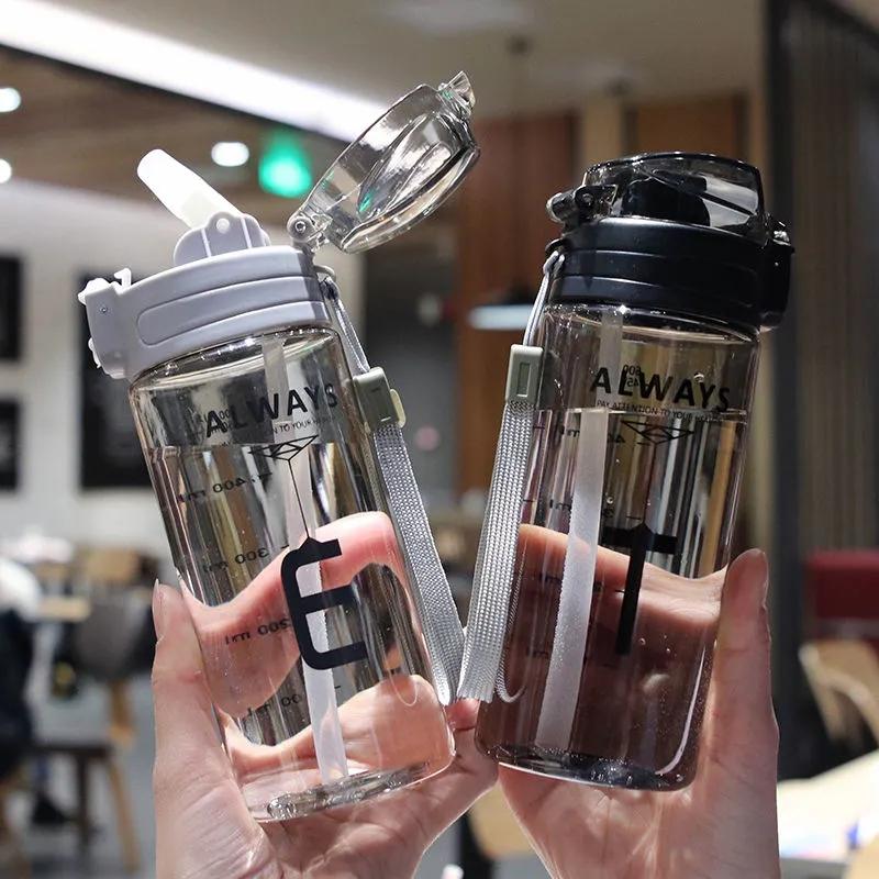 便携大人吸管水杯清新简约随身杯弹跳带提绳刻度女学生运动塑料杯
