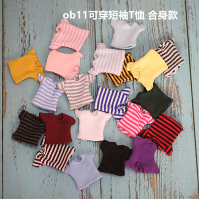 42agent Obitsu11 doll ob11 body doll beauty knot pig clay hand can wear short-sleeved thin T-shirt - Taobao