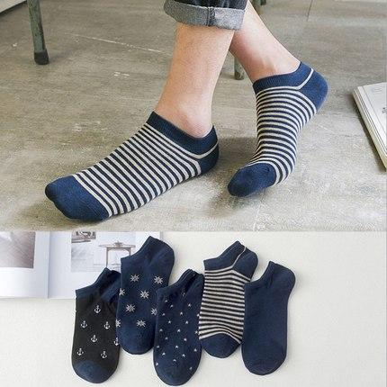 5双袜子男隐形袜全棉船袜浅口防臭吸汗运动夏季薄款透气单鞋低帮