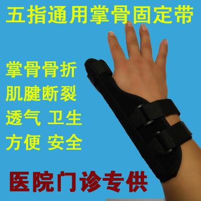 手指骨折保护套食指中指无名指小手指掌骨关节固定护指夹板护具