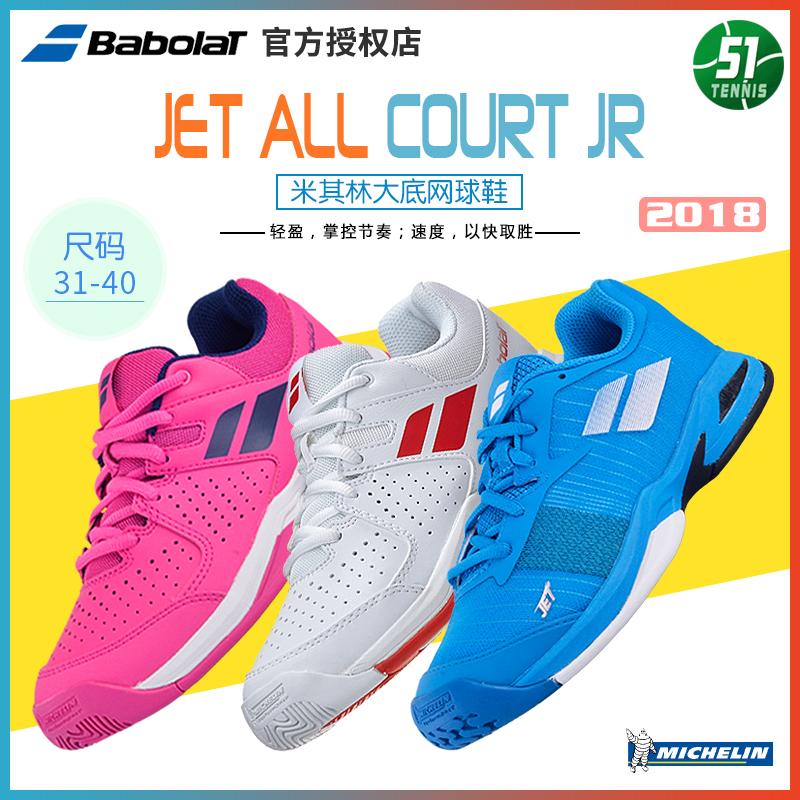 Chính hãng BABOLAT Baibaoli trẻ em giày tennis thanh niên nam giới và phụ nữ mô hình thể thao chuyên nghiệp giày mới mô hình mùa xuân