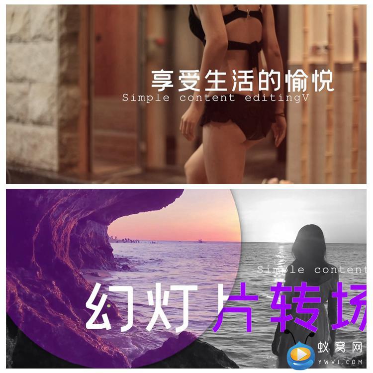 R108 PR模板 时尚PR转场电子相册美女写真展示MV VCR视频制作