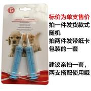 Feeder ống tiêm mèo dog pet thuốc feeder ống kim trẻ pet puppies dài miệng tay đẩy vật tư y tế