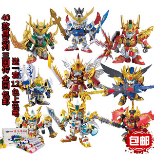 Đồ chơi mô hình ba vương quốc lắp ráp sê-ri thế hệ thực sự Đầu tiên Tam quốc BB Chiến binh SD Zhao Yun Xiang Yu trọn bộ 40 - Gundam / Mech Model / Robot / Transformers