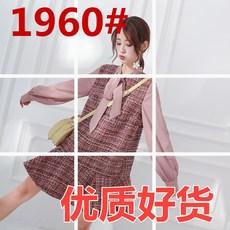 2018秋装新款韩版ins超火中长款格子连衣裙女时尚拼接假两件裙子