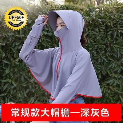 防晒衣女夏冰丝防紫外线外套女学生韩版骑行开车防晒服外套薄短款