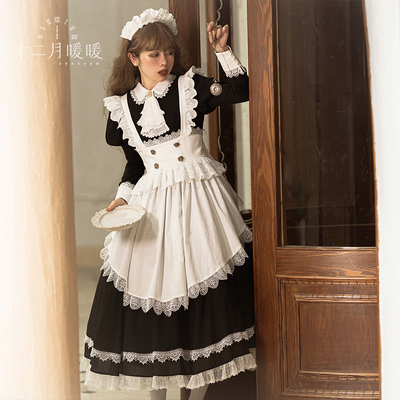 taobao agent 【Spot goods】December warm and shining warm and warm with the same paragraph Teresa afternoon tea OP apron Lolita dress