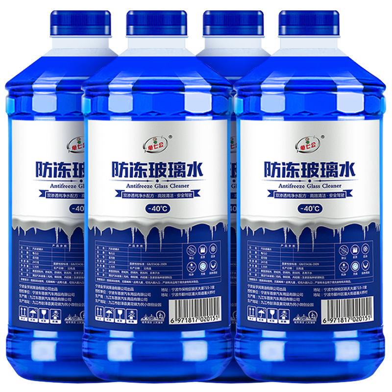 四桶装汽车玻璃水防冻型汽车用品