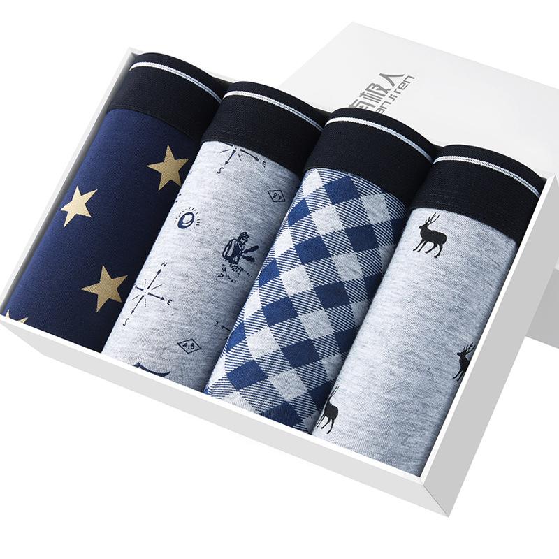 【南极人】男士内裤 纯棉透气四角平角裤