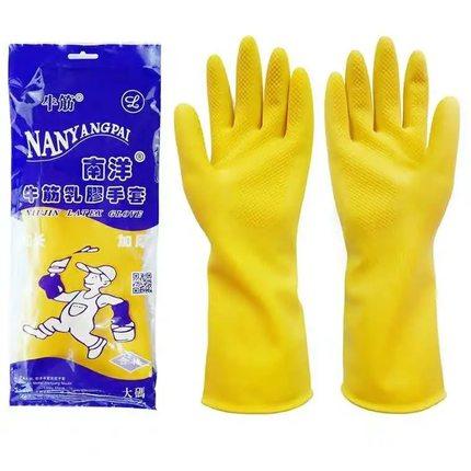 加厚牛筋洗碗手套防水乳胶橡胶胶皮家务