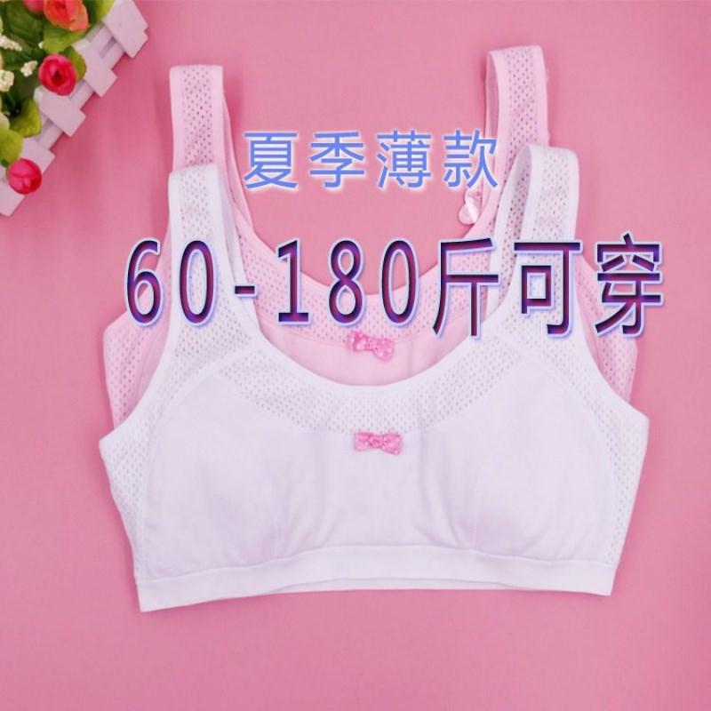 Bông tinh khiết mỏng phần béo mm cộng với chất béo cộng với kích thước áo vest cô gái áo ngực cô gái béo đồ lót học sinh trung học cơ sở - Push Up Bras