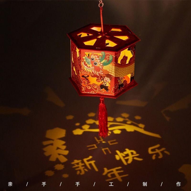 元旦新年过年儿童手提走马灯笼手工制作diy材料包led卡通玩具花灯