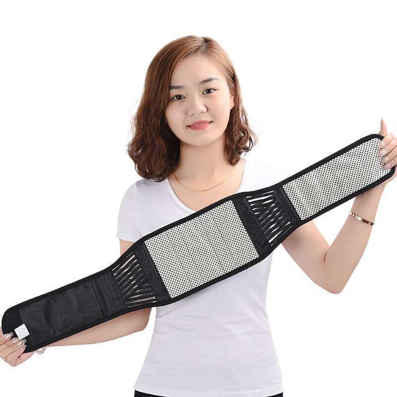 自发热医�用护腰带保暖磁疗腰托男女腰肌劳☆损健身腰带