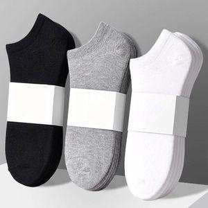 袜子男士夏季薄款潮流运动纯色短袜隐形船袜吸汗长筒春秋中筒袜