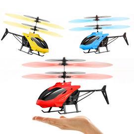 感应飞行器男孩手势悬浮儿童学生礼物可充电