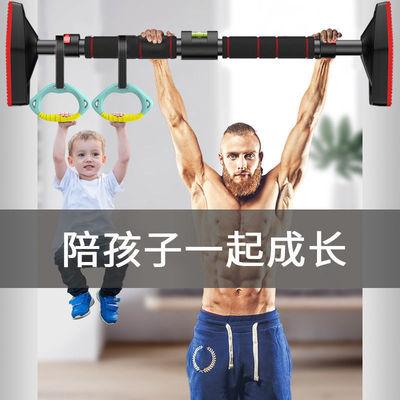 单杠家用室内儿童免打孔墙体门上引体向上器小孩单杆家庭健身器材