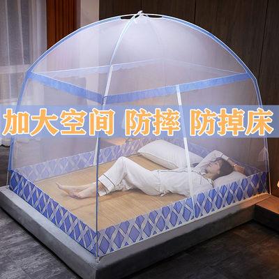 蚊帐蒙古包1.5m床双人1.8家用加密加厚拉链有底单人1.0米学生宿舍