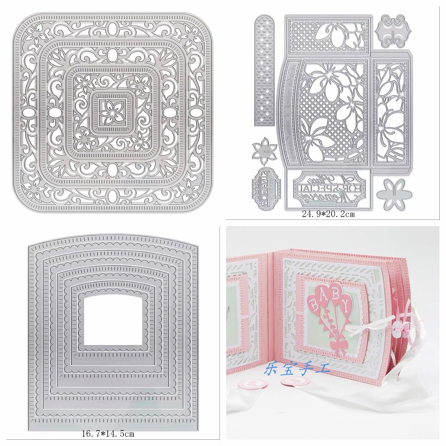 切割模板 DIY手工手账scrapbook纸艺压花模具 立体相册书籍装饰