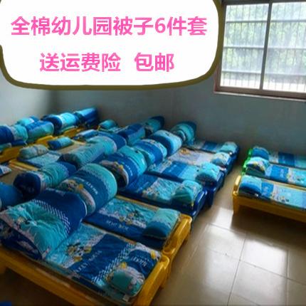 Mẫu giáo quilt ba mảnh thiết lập với lõi bông chăn mùa đông bộ đồ giường trẻ em giường sản phẩm trẻ em cotton là sáu bộ