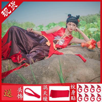 taobao agent Nezha's Demon Boy Comes to the World Nezha COS Costume Children's Stage Performance Costume Ancient Costume Universe Props