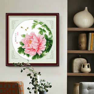 十字绣牡丹花开富贵图花卉小幅画