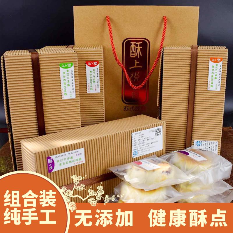 酥上说南京特产微辣藤椒牛肉月饼五折促销