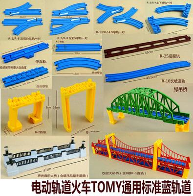 Đường ray xe lửa nhỏ đồ chơi đường sắt tốc độ cao Hài hòa theo dõi tiêu chuẩn đường ray màu xanh - Đồ chơi điều khiển từ xa